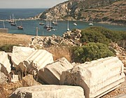 Cnidus - in ancient time here was                                 the temple of Aphrodite